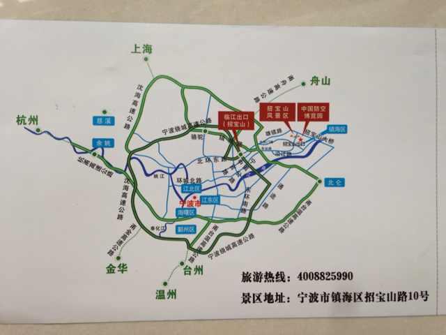 景点门票 宁波镇海招宝山门票  招宝山是宁波市十大风景游览区之一,是